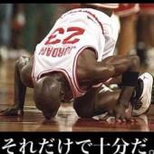 NBA大好きな人!