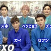 EXO東京ドーム3Days参戦した方、EXOペンの方と語る会