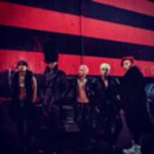 BIGBANGファン集まろー!