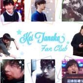 ★Kei Tanaka★ Fan Club★