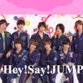 Hey! Say! JUMPと9人の少女達の恋愛学園