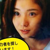 松岡茉優メッセージ係