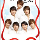 Kis-My-Ft2 love♡
