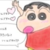 三代目ファン(ˊ๑⃙⃘・-・๑⃙⃘ˋ)