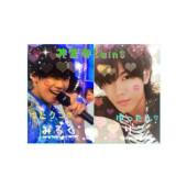 ♔ 神宮寺Twins ♔ りこ × みるく