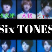 Six TONESの6つ子ちゃん憩いの場♡