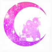 月画像作ります┌(┌ ・ω・)┐