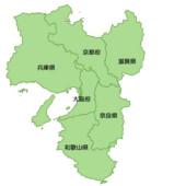 近畿地方在住(元)の人集まれ〜!(三重の人もカモンカモン)
