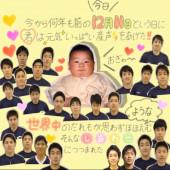 中央大学バレー好きな人集まれ〜!!
