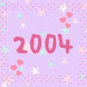 2004年生まれ話そう♡