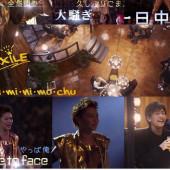 EXILE&三代目&E-girlsのシェアハウス!恋愛ありー!