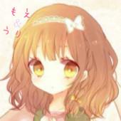 もえ♡うり  トーク(´,,•ω•,,)♡