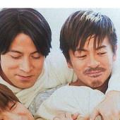 三兄弟(カミセン)