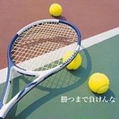 中学生ソフトテニス部