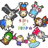 JUMP募集