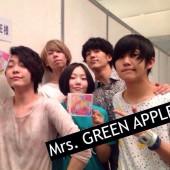 We Love Mrs.青リンゴ!!