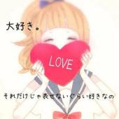 オリキャラ恋愛学園物語