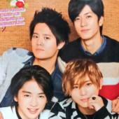 Hey! Say! JUMP7と恋愛!