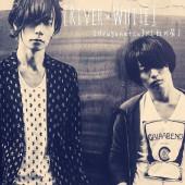 [River×White]