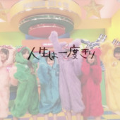 Little Glee Monster   (((((ガオラー♡♡♡