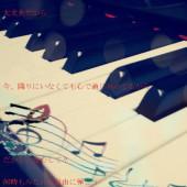 作詞作曲♪