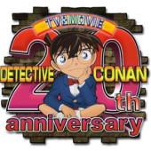 「名探偵コナン」キャラのペア人気投票!!