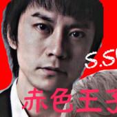 ∞ふみ∞と海only♡