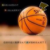 バスケ部、ミニバス、バスケ好き 中学生