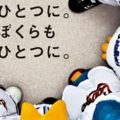 プロ野球が好きな人話しましょ!