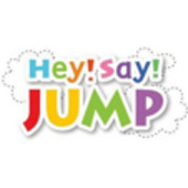 Hey!Say!JUMP也
