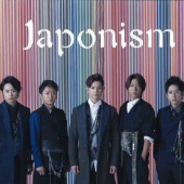 """Japonism Show"" in 横アリ 8月10日参戦の人!"