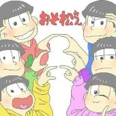6つ子の日常(おそ松さんでなりチャ)