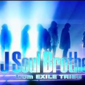三代目 J Soul Brothers from EXILE TRIBE好きな人!