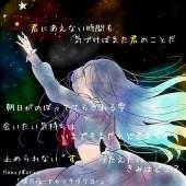 S・A加工屋(* ̄∇ ̄)ノ