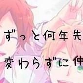 虹色デイズ