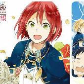 赤髪の白雪姫なりきり!