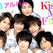 Kis-My-Ft2好きな人集まれ〜♪( *>ω<*)/