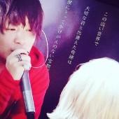 SEKAI NO OWARI♡♥深崎の恋愛♡♥