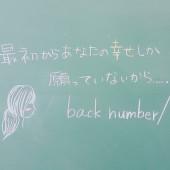 片思い中の人!語ろうщ(・∀・´щ)