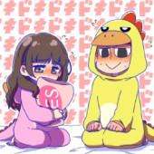 十四松と彼女ちゃん復活!!