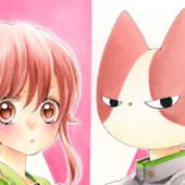 「猫田のことが気になって仕方ない。」好きな人話そう!