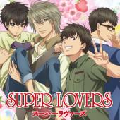 SUPER LOVESなりきり