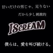 I SCREAM 名古屋ドーム参戦!