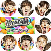 ❤Kis-My-Ft2Concerttour2016『I SCREAM』in,東京ドーム❤