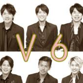 V6家族&妹ちゃん((なりきり