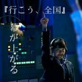 モノノフ演劇部〜新高校生からならどうぞ!〜