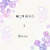 ■♡朱莉▽○&#Chiko