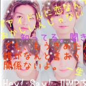 Hey! Say! JUMP  加工屋さん♡♡