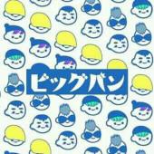 29日長居参戦する中学生!!