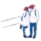 遠距離恋愛してる人一緒に話しませんか?